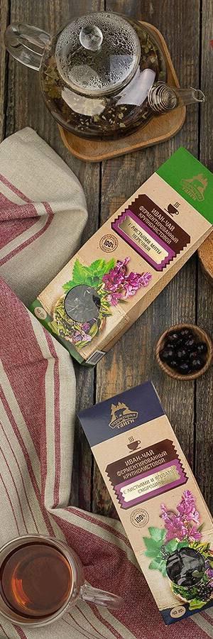 """ivan chaj sibirskij produkt - Сибирские подарки в """"Таёжной Лавке"""""""