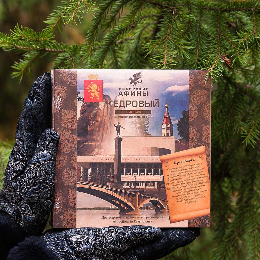 Kedrovyy grilyazh Sibirskie Afiny Dostoprimechatelnosti v Krasnoyarske 1024x1024 - Топ лучших Сибирских конфет