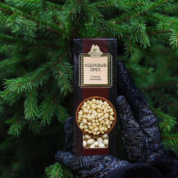 Кедровый орех в белом шоколаде 100 гр