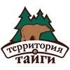 """logotip territoriya tajgi - Сибирские подарки в """"Таёжной Лавке"""""""