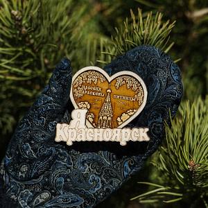 magnit ja ljublju krasnojask 300x300 - Что привезти из Красноярска - сувениры, подарки и лучшие идеи от Сибирских производителей