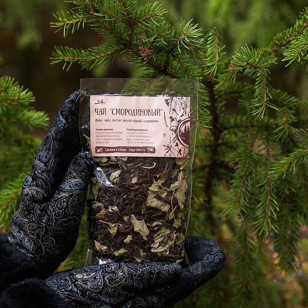 «Смородиновый» чай  50 гр