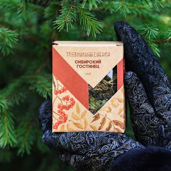 """""""Сибирский гостинец"""" подарочный чай"""