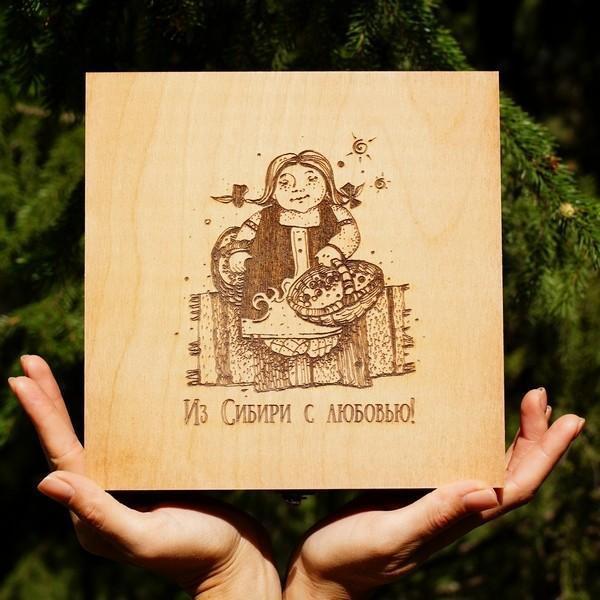Подарочный кедровый короб 20*20 см