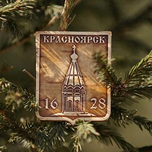 Magnit CHasovnya - Самые интересные подарки из Сибири: где их искать?