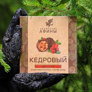 """Кедровый грильяж """"Метеорит с вяленой клюквой""""  125 гр"""