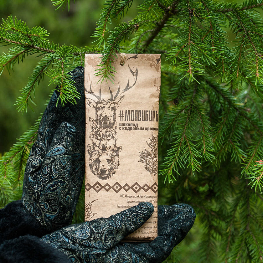 SHokolad s kedrovym orekhom Moya Sibir 1024x1024 - Топ лучших Сибирских конфет