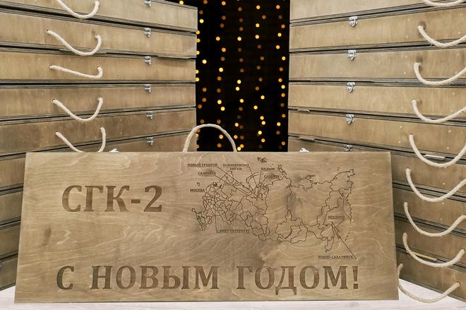 SGK2 2 - Готовь сани летом: пора задуматься о корпоративных новогодних подарках