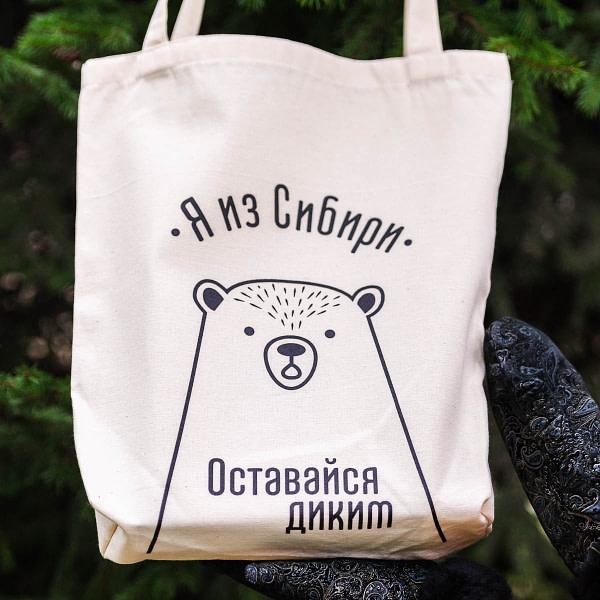 """Эко сумка  """"Я из Сибири"""""""