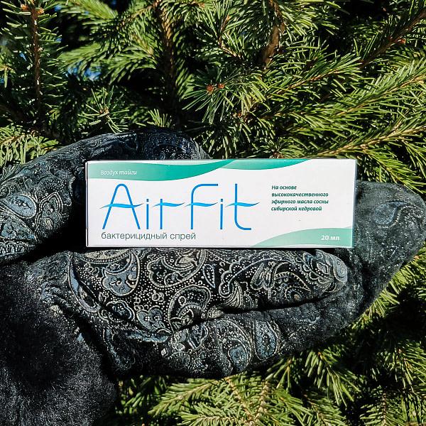 Бактерицидный спрей AirFit пихта