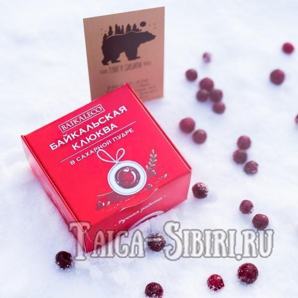 Байкальская клюква в сахарной пудре с корицей