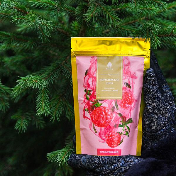 Чайный напиток Саган-дайля с малиной и стевией