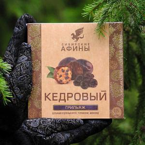 Кедровый грильяж с черносливом 125 гр
