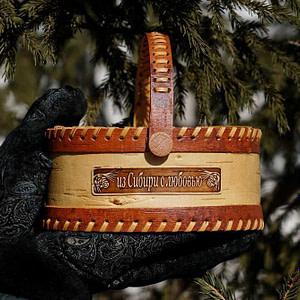 Korzinka iz beresty Iz Sibiri s lyubovyu 300x300 - Самые интересные подарки из Сибири: где их искать?