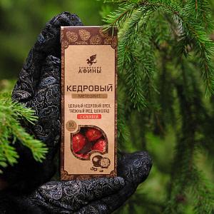"""Грильяжные конфеты """"Кедровый метеорит""""  90 гр."""