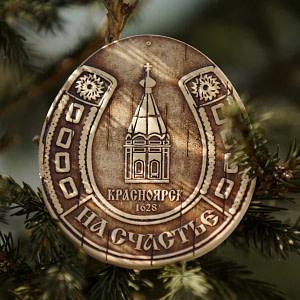 Magnit Podkova 300x300 - Самые интересные подарки из Сибири: где их искать?