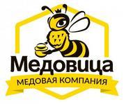 "krasnojarskaja medovaja kompanija logotip - Сибирские подарки в ""Таёжной Лавке"""