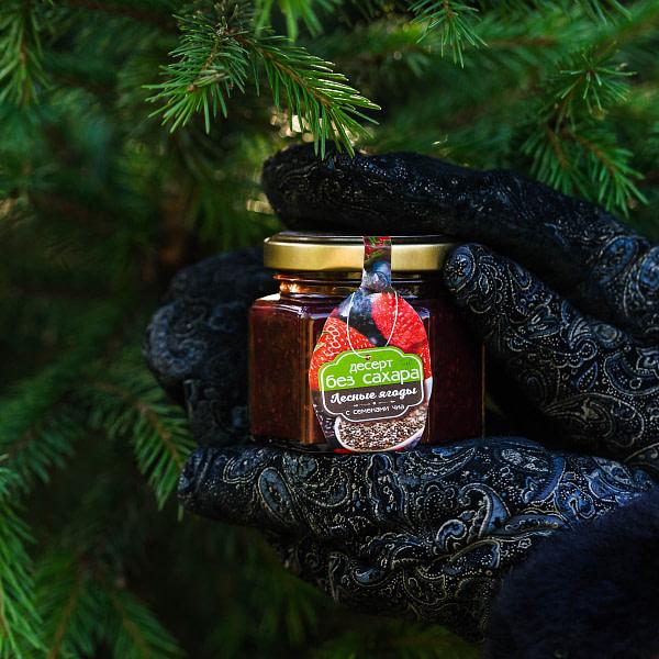 Варенье из  лесных  ягод с семенами чиа 130 гр