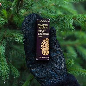 Эфирное масло Алтайского можжевельника 20 мл