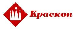 """kraskon logo - Сибирские подарки в """"Таёжной Лавке"""""""